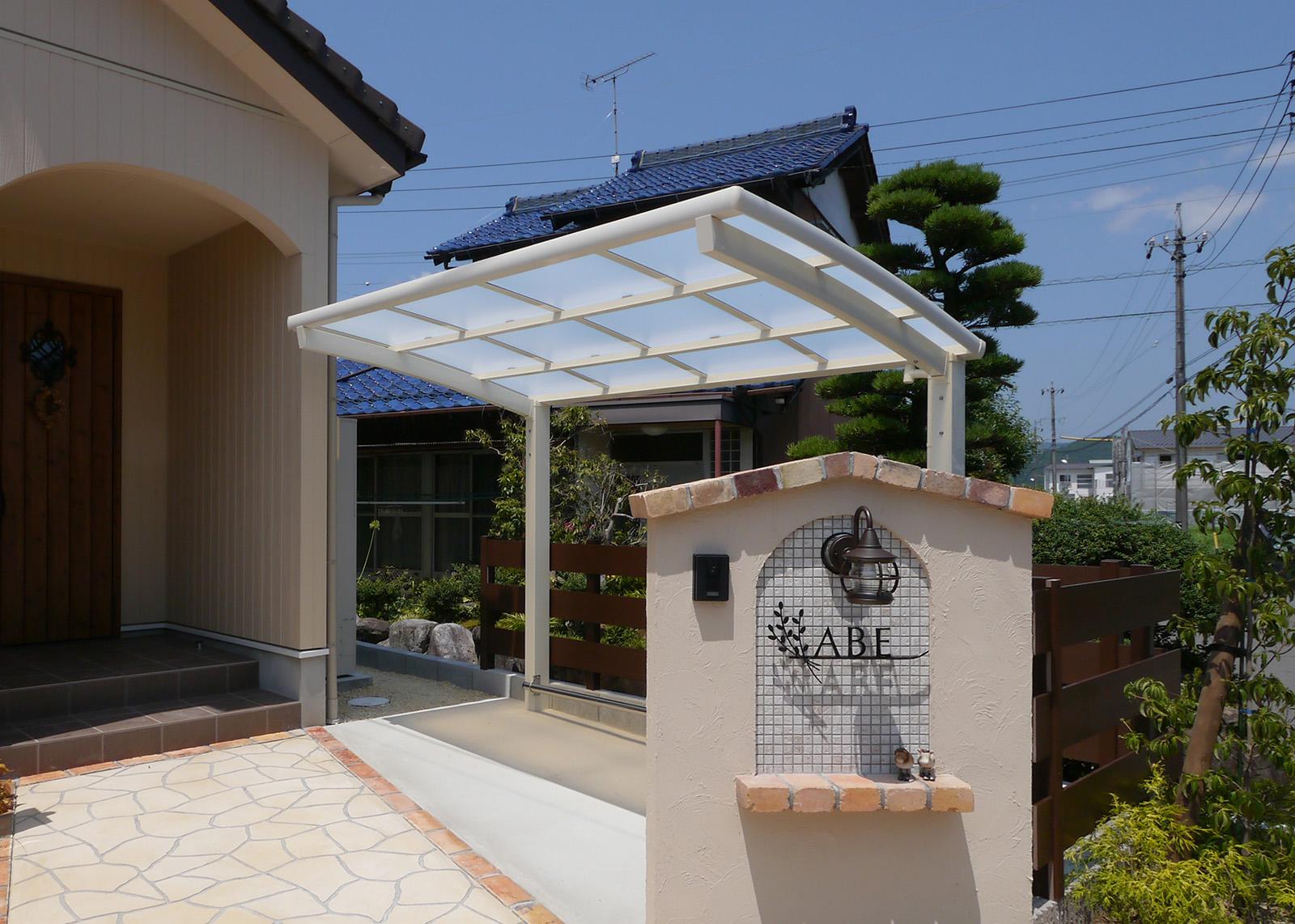 LIXIL「ネスカRミニ」。ラウンドタイプの屋根です。